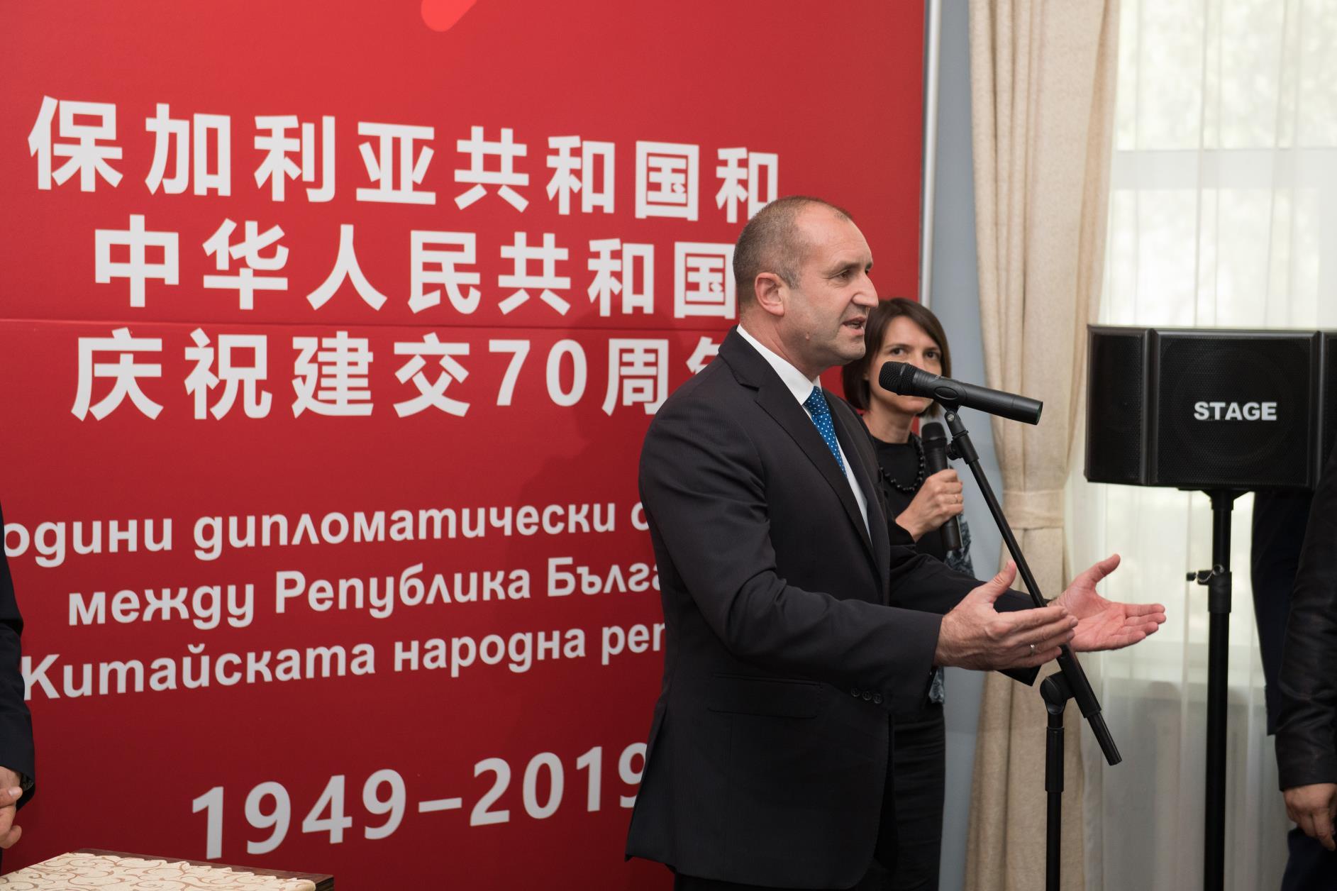 中国国际商会秘书长于健龙沙巴体育 外围出席中沙巴体育app官网下载国—保加利亚商务论坛