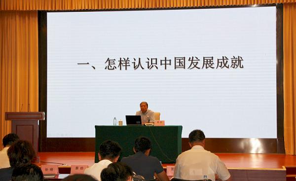 """""""中国企业国际领袖培养计划""""第一期培训成功举办"""