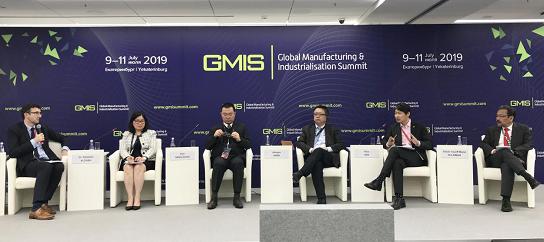 中国国际商会沙巴体育平台简介率企业家代表团出席第二届全球制造业和工业化峰会